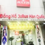 Tìm kiếm địa chỉ bán đồng hồ Julius ở TPHCM uy tín chất lượng